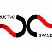 http://www.drustvohispanista.rs/